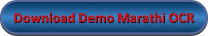 marathiocr_demo