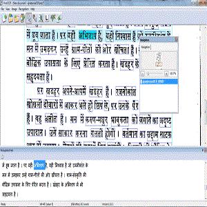 Gujarati OCR